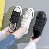 帆布鞋 魔術貼帆布鞋女板鞋ins學生韓版休閒ulzzang原宿百搭懶人小黑鞋子 印象