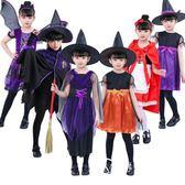 萬圣節兒童服裝女童小紅帽蝙蝠吸血鬼女巫海盜南瓜服cos服飾披風