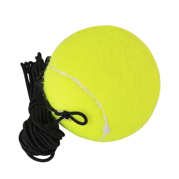 whizz偉強初學者帶線訓練網球 羊毛網球呢橡膠內膽