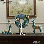 創意歐式家居工藝品擺設美式客廳玄關電視櫃酒櫃桌面裝飾品鹿擺件 中秋節全館免運