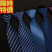 領帶 男士配件(任兩條)-商務時尚懶人必備拉鍊領帶13色69d12[巴黎精品]