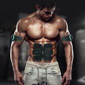 腹肌貼健身儀懶人收腹機智能器材家用男士肌肉訓練家用健腹訓練器