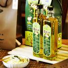 苦茶油(天綠果)500ml -「低溫」萃取製成品質精純可靠的苦茶油