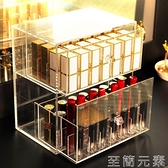 中號2層抽屜式長口紅化妝品收納盒 透明防塵 護膚品多功能收納盒