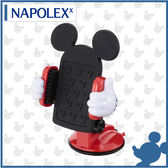 【愛車族購物網】NAPOLEX Disney 米奇 3D迴轉式行動手機架│電話架 (吸盤式)