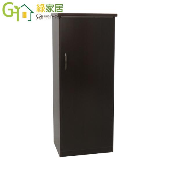 【綠家居】多亞 環保1.5尺塑鋼單門鞋櫃/玄關櫃(5色可選)