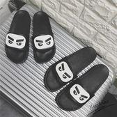 拖鞋 小怪獸惡魔拖鞋男女士時尚防滑室內外情侶涼拖鞋631-463 巴黎春天