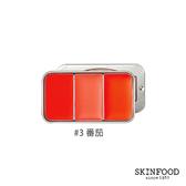 SKINFOOD甜心愛戀唇頰鮮果盒 #3 番茄 2.5g
