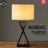 北歐創意客廳書房臥室床頭臺燈 美式現代間約個性酒店客房裝飾燈