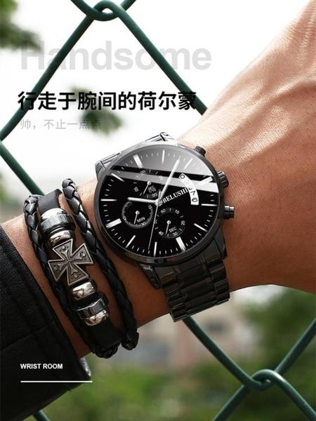 手錶男學生運動石英錶防水潮流全自動機械錶高中男錶男士蟲洞概念  ATF  夏季新品
