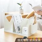 書立書架桌面文件架置物架辦公用品收納【淘嘟嘟】
