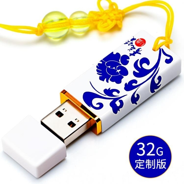 青花瓷u盤32g創意電腦32g隨身碟