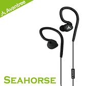 Avantree Seahorse 防潑水後掛式 iPhone 線控運動耳機