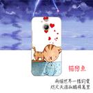 [10 evo 軟殼] HTC 10evo M10F 手機殼 保護套 外殼 貓戀魚