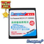 《電池王》RICOH DB-70 高容量鋰電池 ☆免運費☆