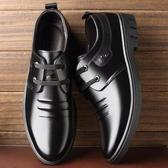 皮鞋男商務春季新款男鞋青年英倫黑色休閒牛皮男士鞋子男 超值價