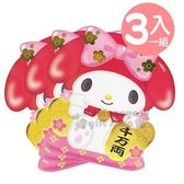 〔小禮堂〕美樂蒂 日製造型燙金紅包袋《3入.招財貓》信封袋.禮金袋 4901610-04558