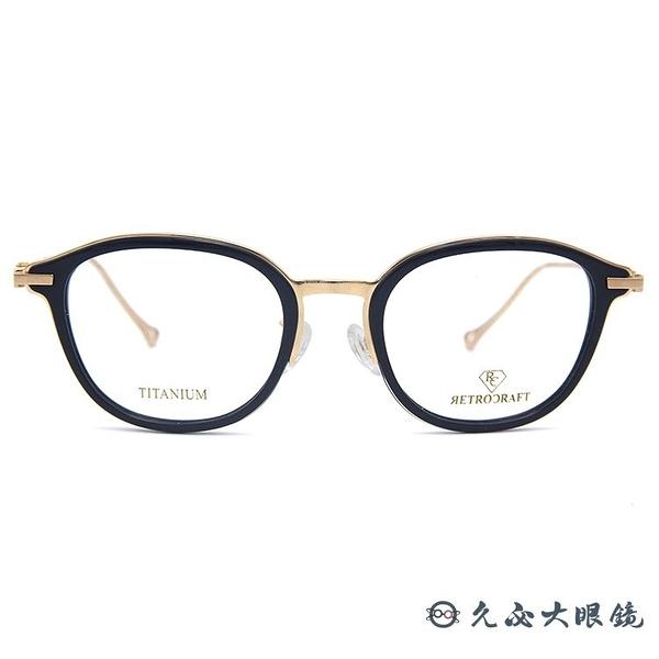 RETROCRAFT 眼鏡 RC1051 BLU (透藍-銀) 義大利製 鈦 圓框 近視眼鏡 久必大眼鏡