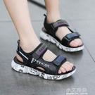 男童涼鞋2020新款夏季韓版中大童小孩軟底兒童小童寶寶男孩童鞋子 小艾時尚