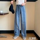 2020新款直筒牛仔褲女秋季寬鬆垂感拖地褲高腰闊腿長褲顯瘦褲子潮 3C優購