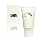 (即期) KARL LAGERFELD 卡爾 同名時尚 女性身體乳 150ml【娜娜香水美妝】