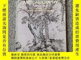二手書博民逛書店Chinese罕見Painting and Calligraphy: A Pictoral Survey,中國古代