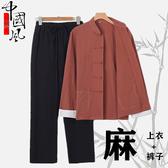 男士唐裝棉麻休閑套裝潮牌復古中式男青年茶服禪修服居士服