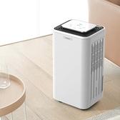 靜音家用臥室抽濕除潮吸濕器小型神器乾燥機大功率 夏日新品75折