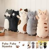 貓咪柔軟抱枕日式卡通毛絨可愛臥室沙發靠墊抱枕【輕奢時代】