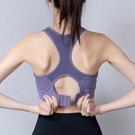 運動背心 運動內衣女跑步防震一體式聚攏定型速干瑜伽健身背心搭扣大碼文胸