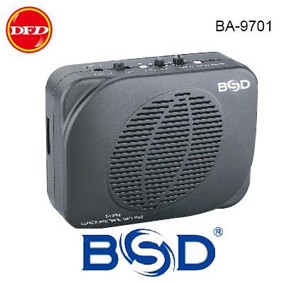 BSD BA-9701 專業鋰電池腰掛式擴音機 含後掛式麥克風+腰帶
