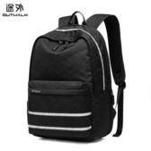 背包男雙肩包時尚潮流休閒旅行男士電腦包簡約高中初中大學生書包