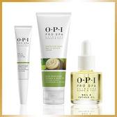 OPI Pro Spa 古布阿蘇 暢銷組 - 指緣筆 護手霜 指緣油 任選搭配
