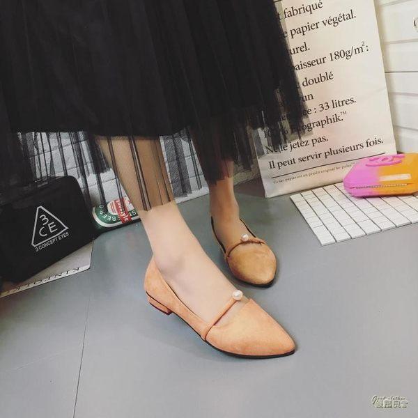 一字扣方頭韓版單鞋女娃娃鞋低跟舒適鞋粗跟