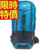 登山背包-造型實用多隔層雙肩包2色57w33[時尚巴黎]