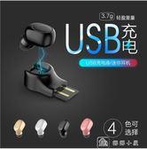 耳機迷你無線藍芽耳機 X11車載藍芽USB磁吸充電 迷你藍芽耳機s530耳機 娜娜小屋