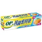 OP 生物抗菌立體密封袋-L【愛買】