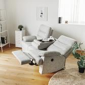 預購 電動沙發 沙發 椅 三人沙發 沙發床【Y0044】Vega Delia電動可躺式三人布沙發 收納專科