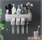 牙刷置物架吸壁免打孔掛牆式衛生間壁掛牙缸架牙具漱口刷牙杯套裝 雙12全館免運