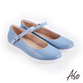 A.S.O 3D超動能 簡約風格多穿式休閒鞋 淺藍