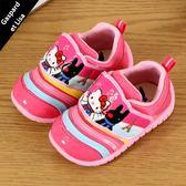 女童 Hello Kitty 麗莎 卡斯柏 聯名款 彩虹線條網布魔鬼氈 兒童運動鞋 休閒鞋 MIT製造 59鞋廊