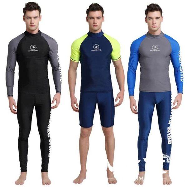 夏浪風潛水衣長袖防曬泳衣男上衣浮潛沖浪潛水服男短褲分體水母衣 QSF-1