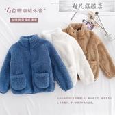 兒童外套 童裝秋冬男童洋氣外套加絨新款兒童毛毛衣寶寶珊瑚絨保暖上衣-超凡旗艦店