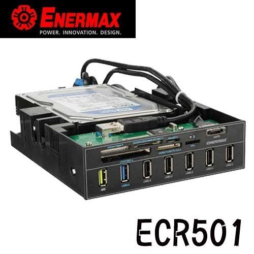 保銳 ENERMAX ECR501 MIGHTY CHARGER 5.25吋 全能讀卡機 U3讀卡速度+快充