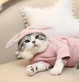貓咪衣服秋裝狗狗衣服小貓貓春秋幼貓寵物狗狗可愛無毛英短秋冬裝