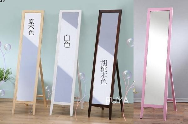 【中華批發網DIY家具】實木美背立鏡(非紙版) 全身鏡 穿衣鏡 掛鏡~4色~型號MR007