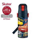 Skater 不鏽鋼直飲保溫水壺 470ml 閃電麥昆Speed