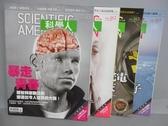 【書寶二手書T1/雜誌期刊_QEL】科學人_161~165期間_共4本合售_爆走青春