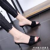 6cm貓跟網紅名媛高跟鞋細跟一字半拖涼鞋拖鞋外穿2021年涼拖女 科炫數位