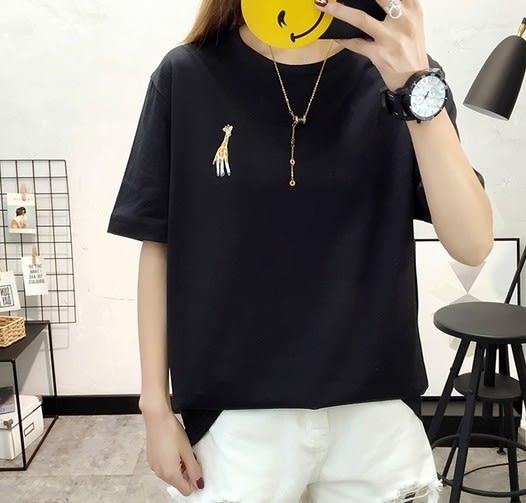 EASON SHOP(GU5053)卡通長頸鹿刺繡套頭學生純棉圓領短袖T恤內搭衫女上衣服素色白棉T春夏裝韓版寬鬆